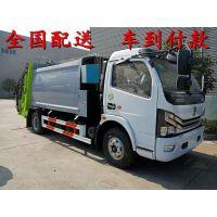 东风小型压缩式垃圾车价格厂家配送到家