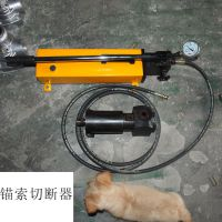 厂家直销GQK-320型多功能剪断器济宁张拉机具