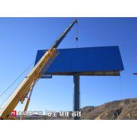 辽宁单立柱制作户外大型广告牌制作|货发全国