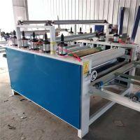 木工家具板材贴面设备 全自动1320气动覆面机 可双面贴效率高