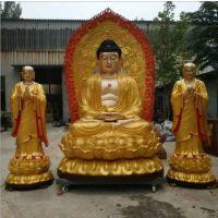 厂家定做 玻璃钢大型佛像雕塑 彩绘如来佛祖雕像 寺庙佛像雕塑