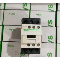 接触器LC1-D170F7C