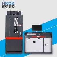 上海皮革材料拉力机|PU皮拉力试验机厂家-桓克测控
