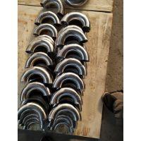 杭州DN200*8U型弯头180度弯头碳钢焊接弯头