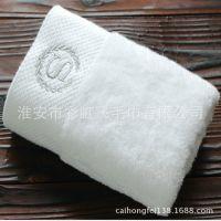 淮安厂家直销星级酒店宾馆用品桑拿会所纯棉白色定制礼品毛巾