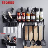 黑色304不锈钢厨房置物架壁挂刀架调味调料架带筷子筒厨卫五金