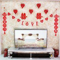 结婚婚房装饰创意浪漫婚庆拉花气球新房布置用品卧室婚礼房间客厅