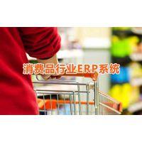 消费品SAP系统 SAP B1快消行业ERP管理软件 选择上海达策