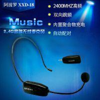 2.4G U段无线耳麦教师教学导游喊话用扩音器专用头戴式无线麦克风