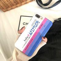 原创设计药盒iphone6s/8/7plus手机壳苹果x创意全包防摔软壳女款