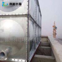 直销镀锌水箱 Q235热镀锌钢板水箱 定做装配式钢板消防供水设备