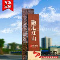 社会主义核心价值观广告指示立牌景观牌标识牌中国梦城市标牌制作