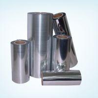 鑫氟 镀铝膜 地暖反射膜铝塑防潮膜 0.2厚度真空镀铝聚酯薄膜