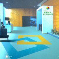 LG博雅密实底PVC卷材塑胶地板超市餐厅防滑耐磨地毯上海LG地板