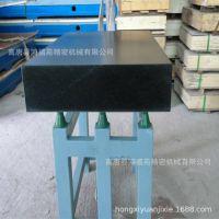 大理石平台支架天然测量花岗岩平板高精度检测工作台大理石构件