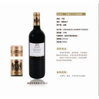 柳州葡萄酒批发 法国进口红酒广西招商代理