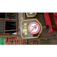草坪牌草地牌不锈钢 花草警示牌 小区广告牌 学校企业绿化指示牌