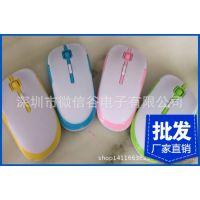厂家直销新款鼠标无线鼠标光电鼠标电脑配件游戏鼠标笔记本鼠标