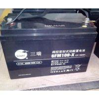 三瑞蓄电池(中国)办事处\厂家授权\承接项目用蓄电池