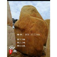 广东景观石、园林石种类,哪里有黄石买,黄蜡石多少钱