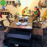 揭阳牛肉火锅餐厅家具订做 成套火锅桌餐桌餐椅 四人板式桌子 大理石圆桌餐桌