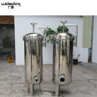 供应黑龙江省果汁袋式过滤器富拉尔基除颗粒杂质设备规格可定做