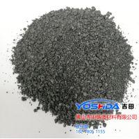 广东石墨增碳剂供应高碳低硫各种粒度