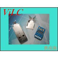 AM3.0 长体三件套-焊线三件式USB公头-铁壳镀镍 端子镀金