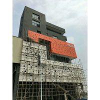 清远铝单板价格 木纹铝板安装