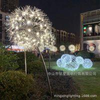 灯光展大型发光蒲公英球造型灯厂户外广场装饰蒲公英景观高杆路灯