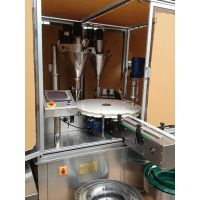 粉剂灌装机粉末灌装机