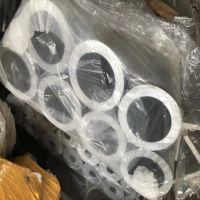 5056精密锻打铝管 高硬度7075铝管 5056铝圆管