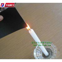 阻燃橡胶海绵 防火减震泡棉