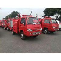 福田小型消防车,微型消防车,福田1.5吨微型消防洒水车,-消防车厂家--消防车价格