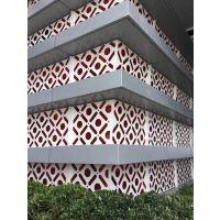 外墙幕墙配件雕刻铝板装饰-绿色环保产品创新时代