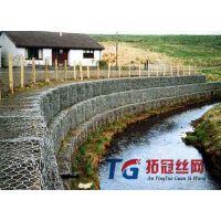 河道格宾网|河道护岸格宾网|河道防洪加固格宾石笼