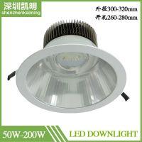 足功率大瓦数深圳产LED筒灯60W 80W 100W 120W 150W筒灯价格