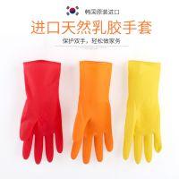 韩国进口橡胶防水防滑家务清理洗衣服乳胶手套迷你胶皮手套