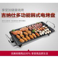 大号韩式烧烤炉无烟纸上烧烤电烤炉韩式 多功能家用烤肉机 电烤盘