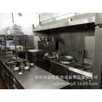 中西餐厅厨房设备 饭店厨房工程 学校食堂厨房设备安装设计