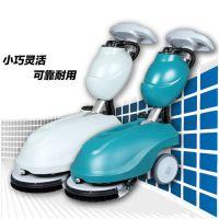 美卓机械路面清洗设备手推式350型洗地机整机可折叠