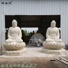 豫莲花 药师佛 释迦摩尼佛 阿弥陀佛像厂家 三宝佛 横三世纵三世佛像