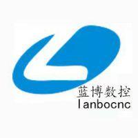 深圳市蓝博数控设备有限公司