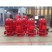 上海蓝机消防水泵北京厂家