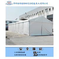 定制铝合金帐篷户外帐篷定做大型户外篷房的尺寸巨齐