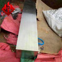 NS313耐蚀合金板、NS313耐蚀合金棒、管可加工定制
