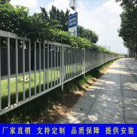 广州市政护栏有大量现货 路中央道路隔离栏 揭阳镀锌交通防护栏
