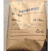 供应合金PC/ABS塑料FR2000德国拜耳阻燃不含锑 氯和溴