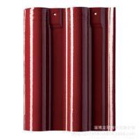 厂家销售:全瓷瓦、连锁瓦、彩色釉面瓦、红瓦、九龙瓦-货源充足