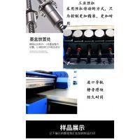广州狮岭汉皇图像金属3D浮雕印花机厂家